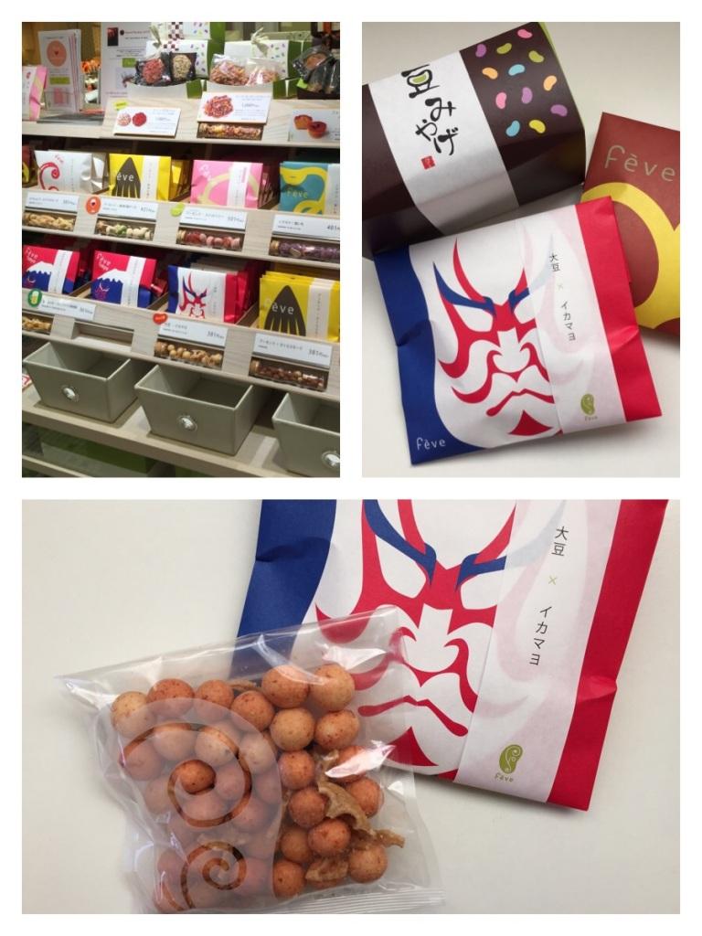 Feve Jiyugaoka Snacks Hikarie Japan