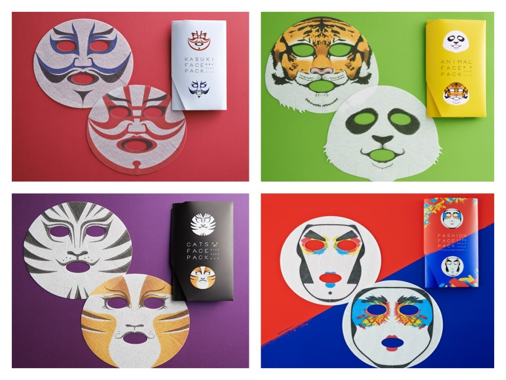 Japanese Face Face Masks