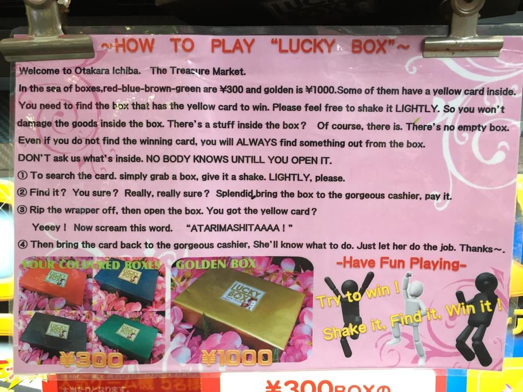 Lucky Box Harajuku - How to play