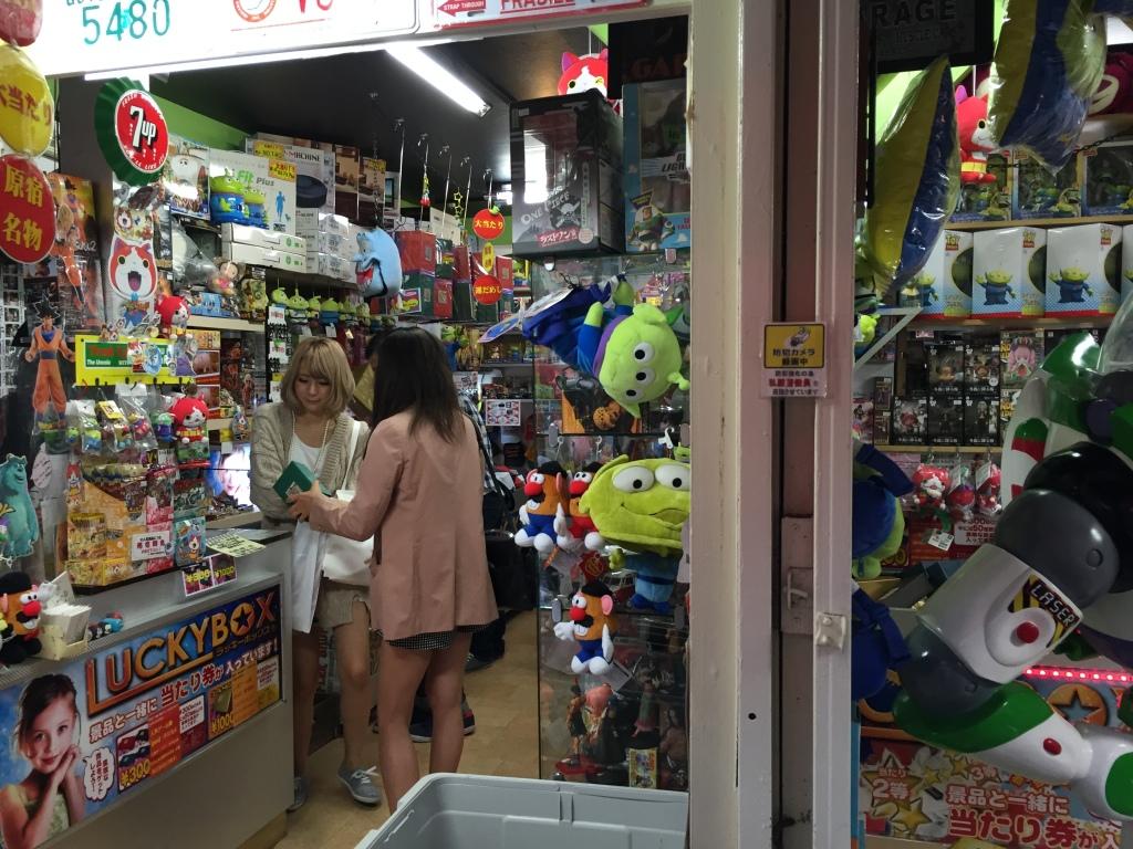 Lucky Box Harajuku - Inside the shop