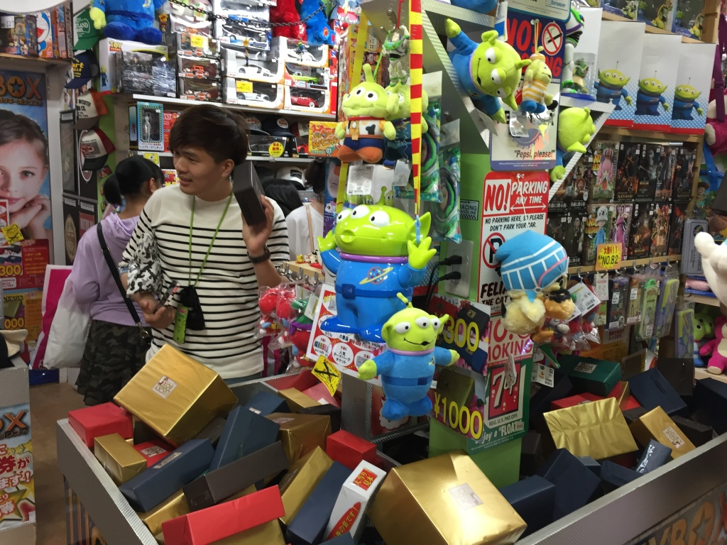 Lucky Box Harajuku - Lots of cool prizes to be won