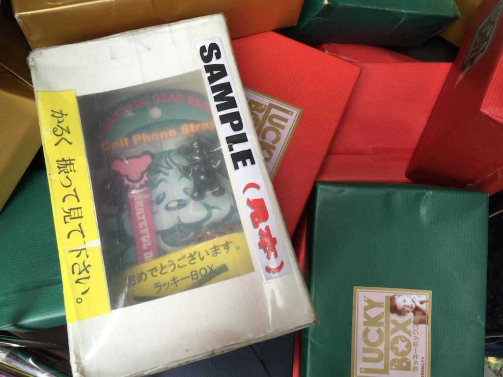 Lucky Box Harajuku - Sample boxes