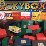 Lucky Box Harajuku - Which of these has the lucky yellow card?