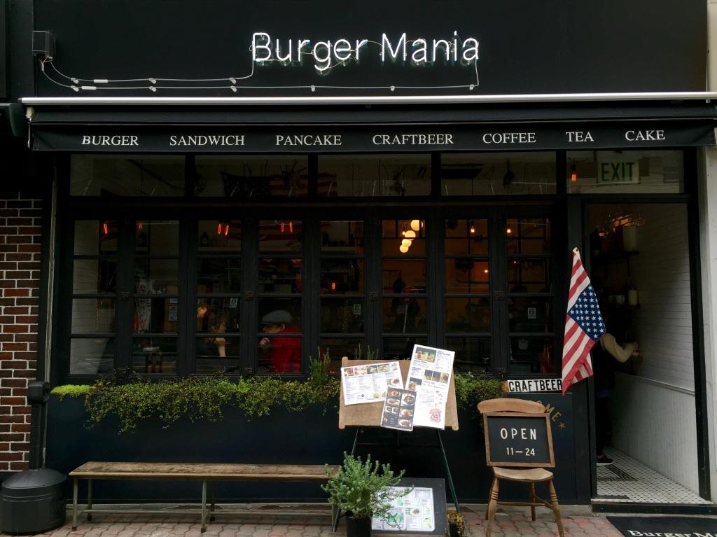 Burger Mania Ebisu Entrance