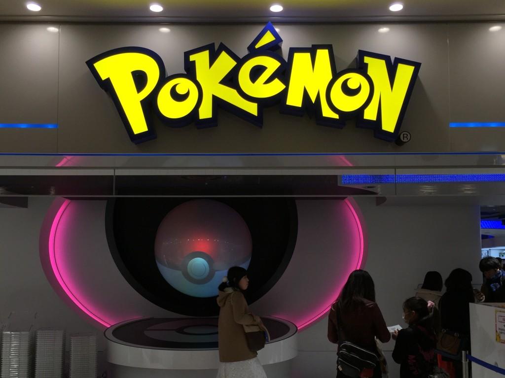 pokemon center tokyo ikebukuro entrance