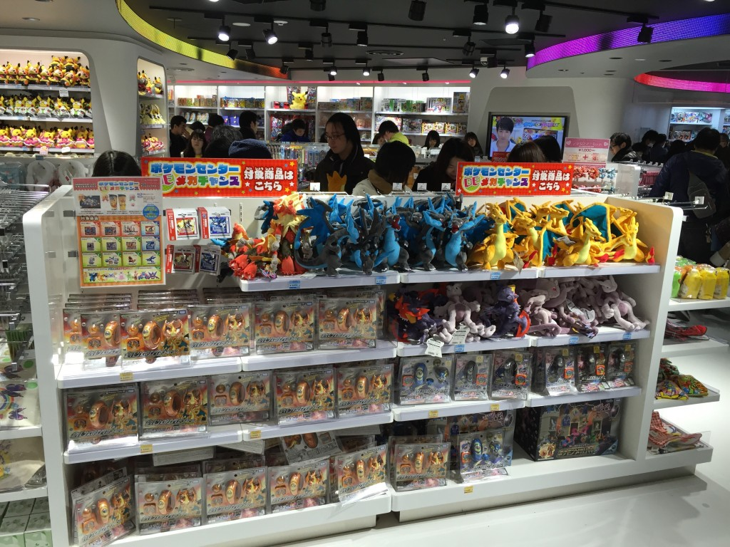 pokemon center tokyo ikebukuro shop
