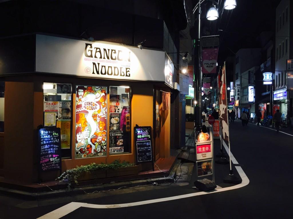 Gancon Noodle Tokyo Exterior