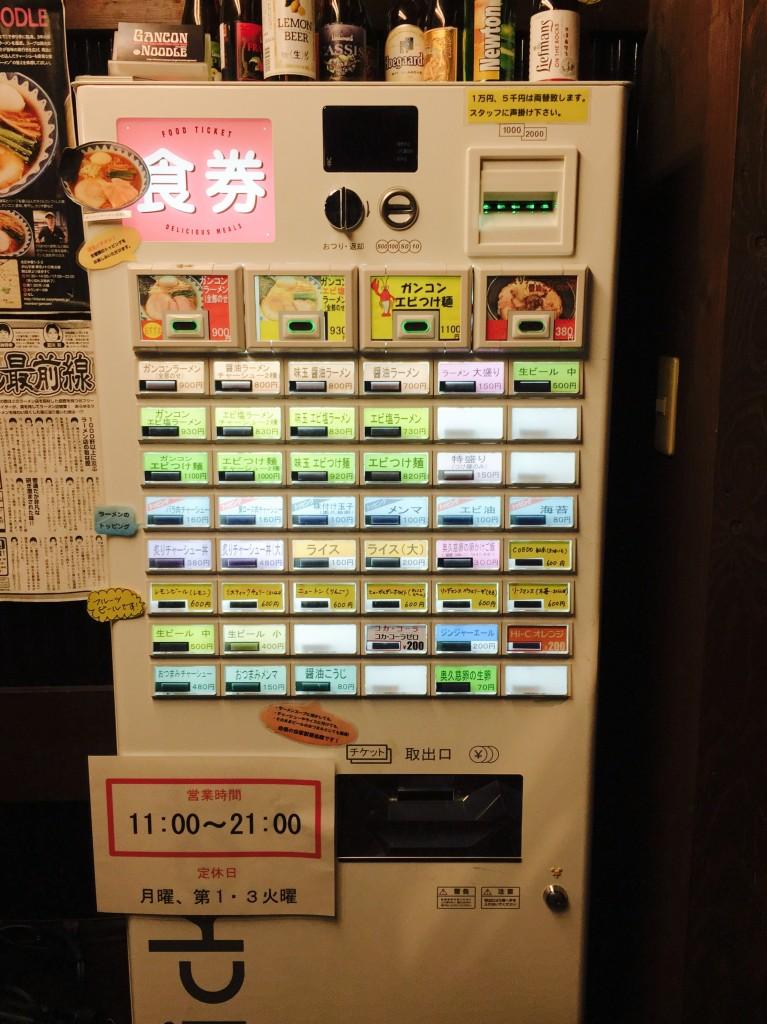 Gancon Noodle Tokyo Ticket Machine