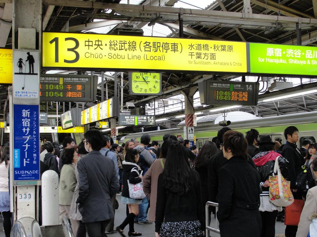 train station japan