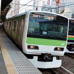 Train Status Update Japan