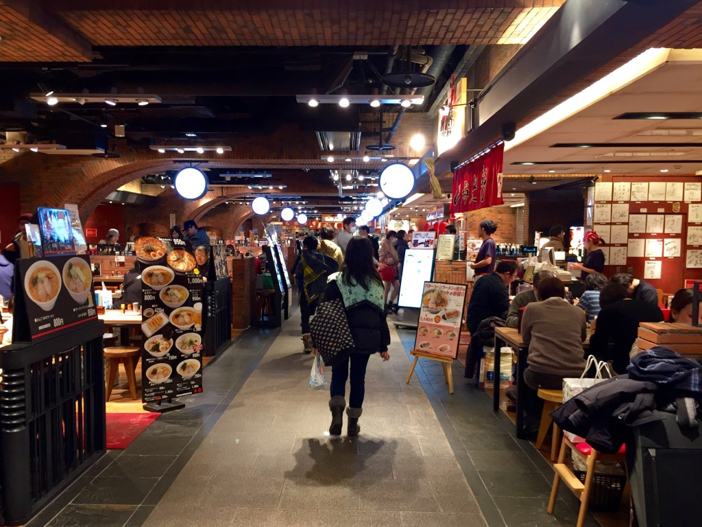 inside ramen dojo new chitose airport