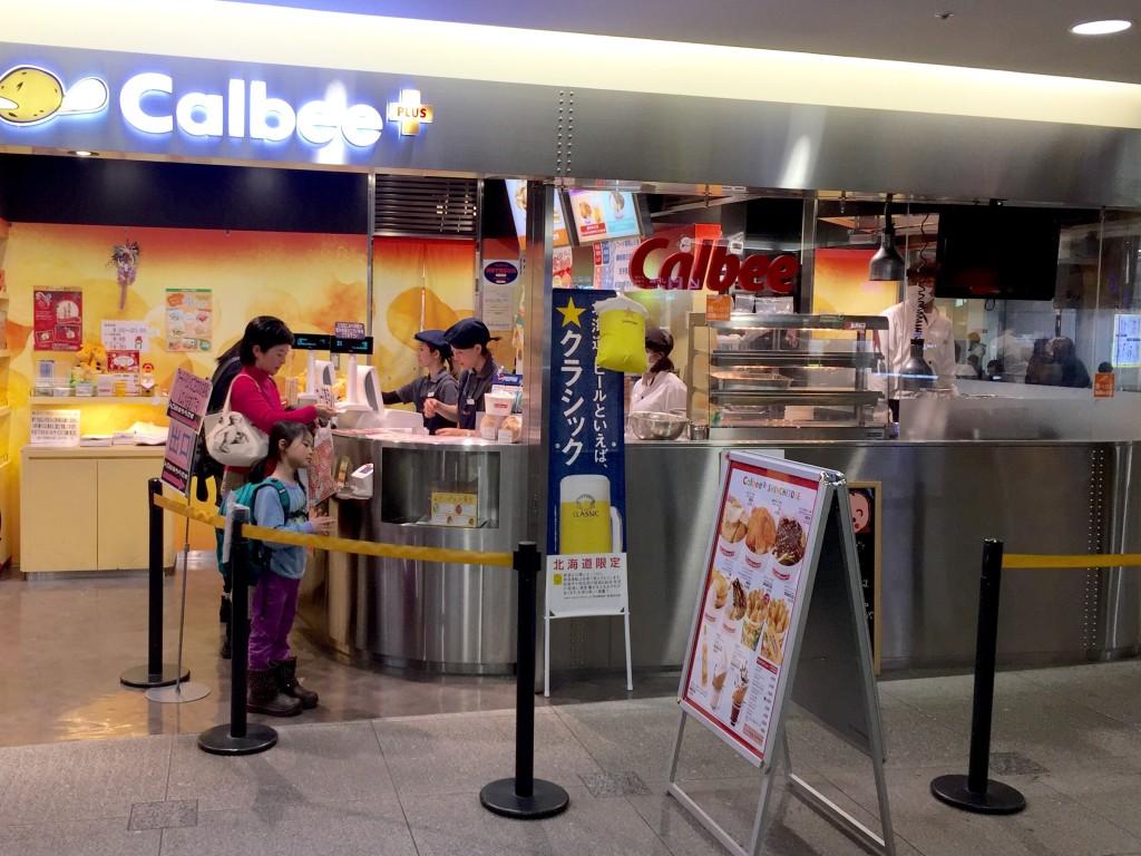 calbee plus new chitose airport
