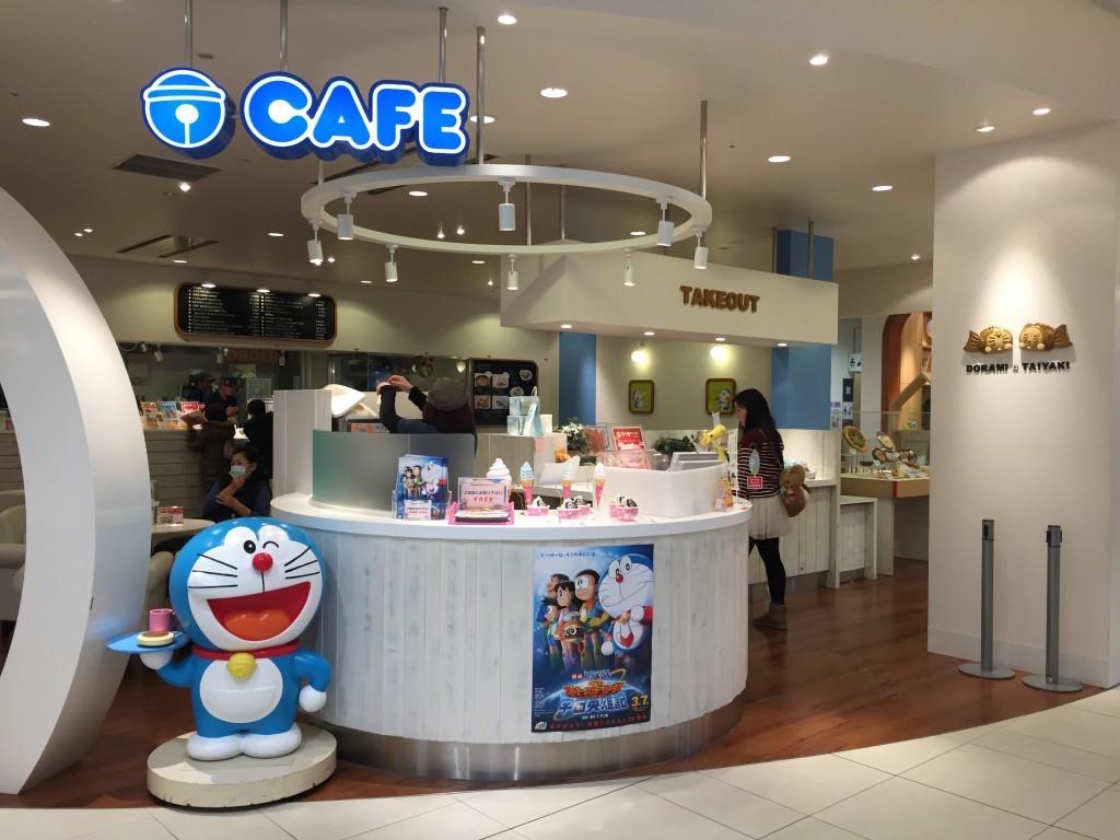doraemon sky park cafe sapporo