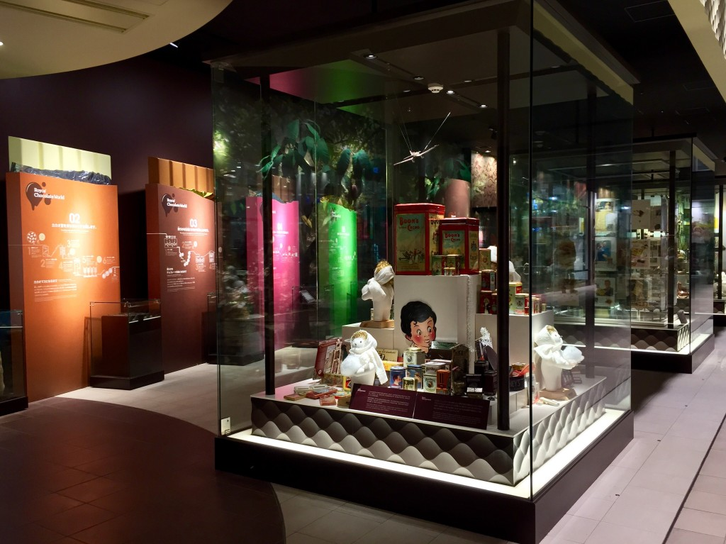 royce chocolate world museum new chitose airport