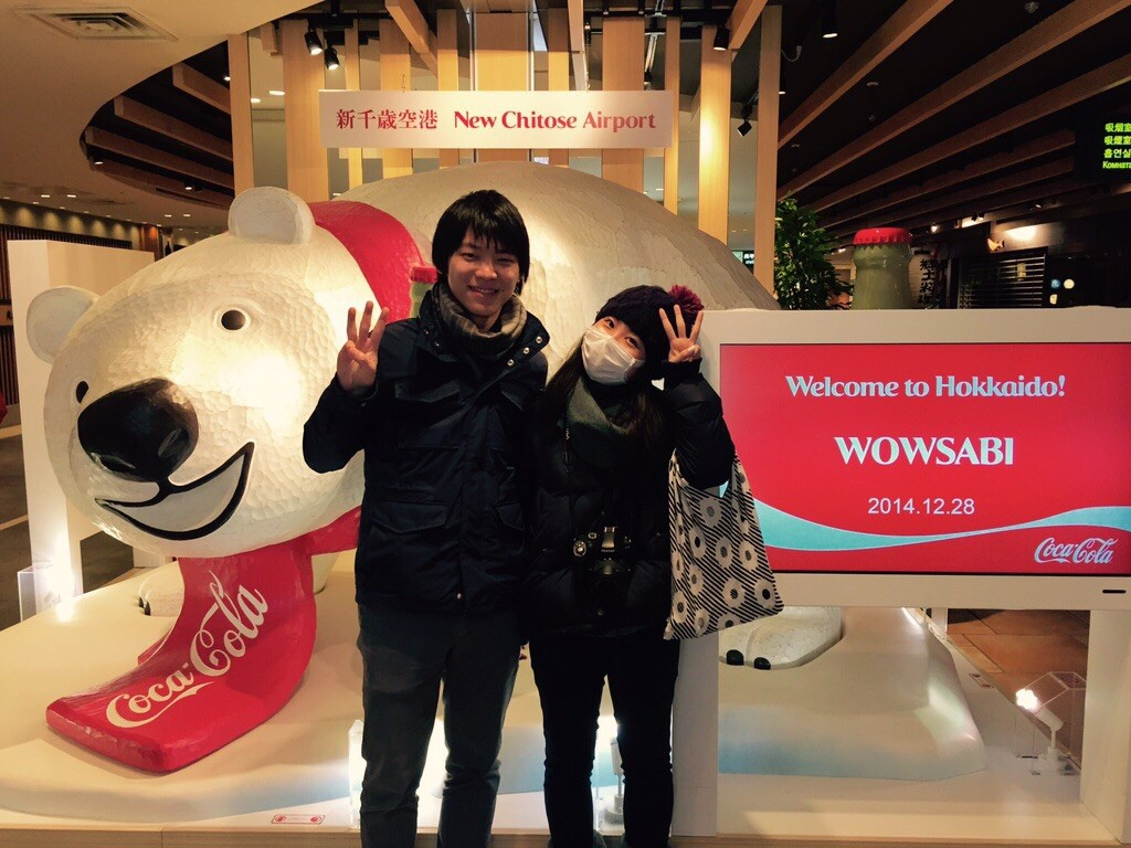 wowsabi at new chitose airport