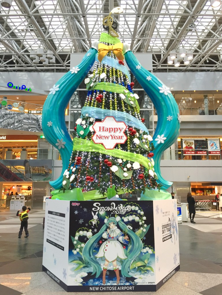 new chitose aiport atrium