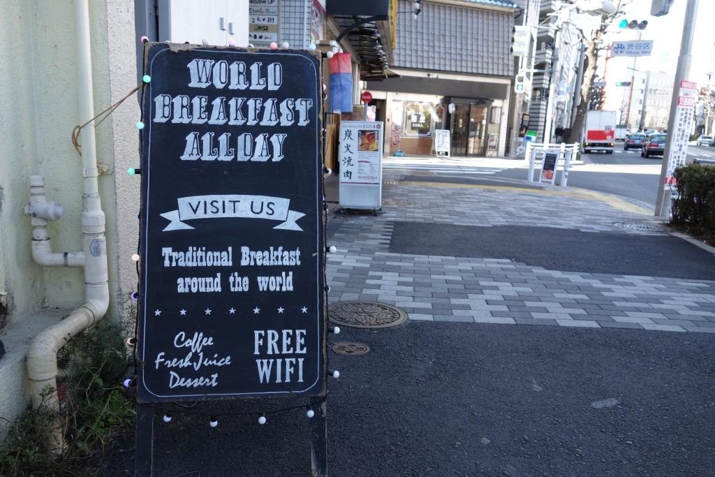world breakfast all day sign