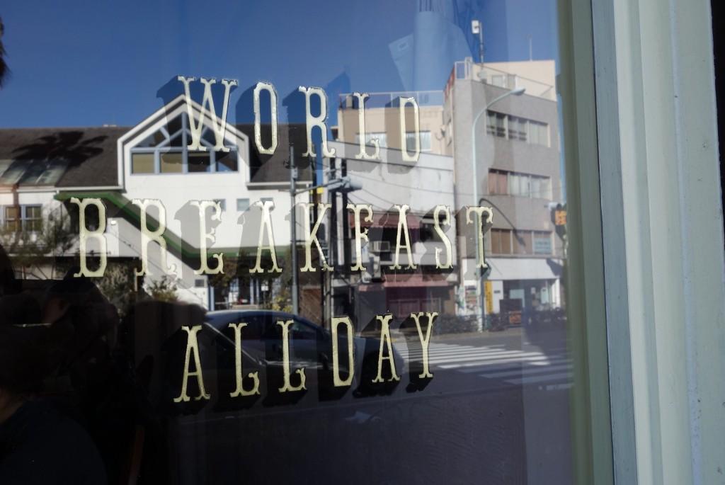world breakfast all day window sign