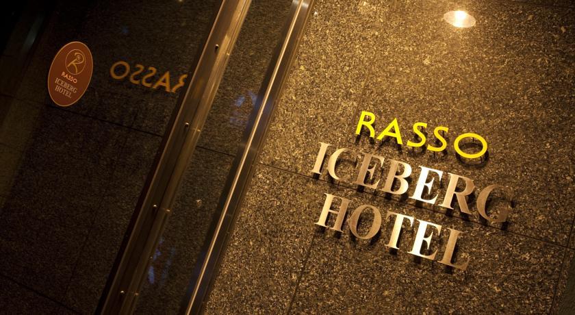 rasso iceberg hotel entrance