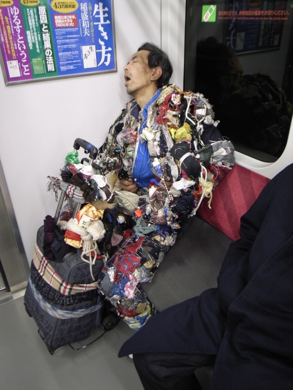 train dude