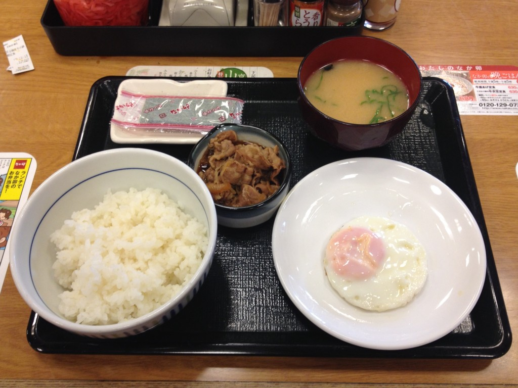 Image result for japan breakfast