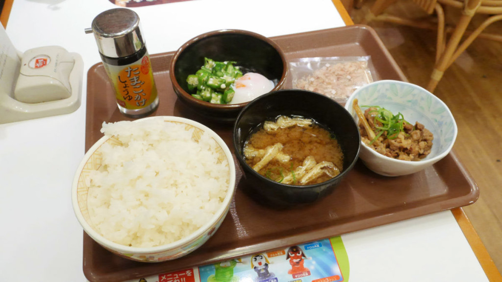 sukiya breakfast