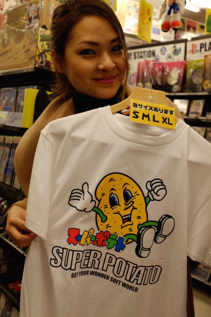 super potato t-shirt