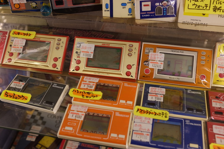 original game and watch handhelds for sale
