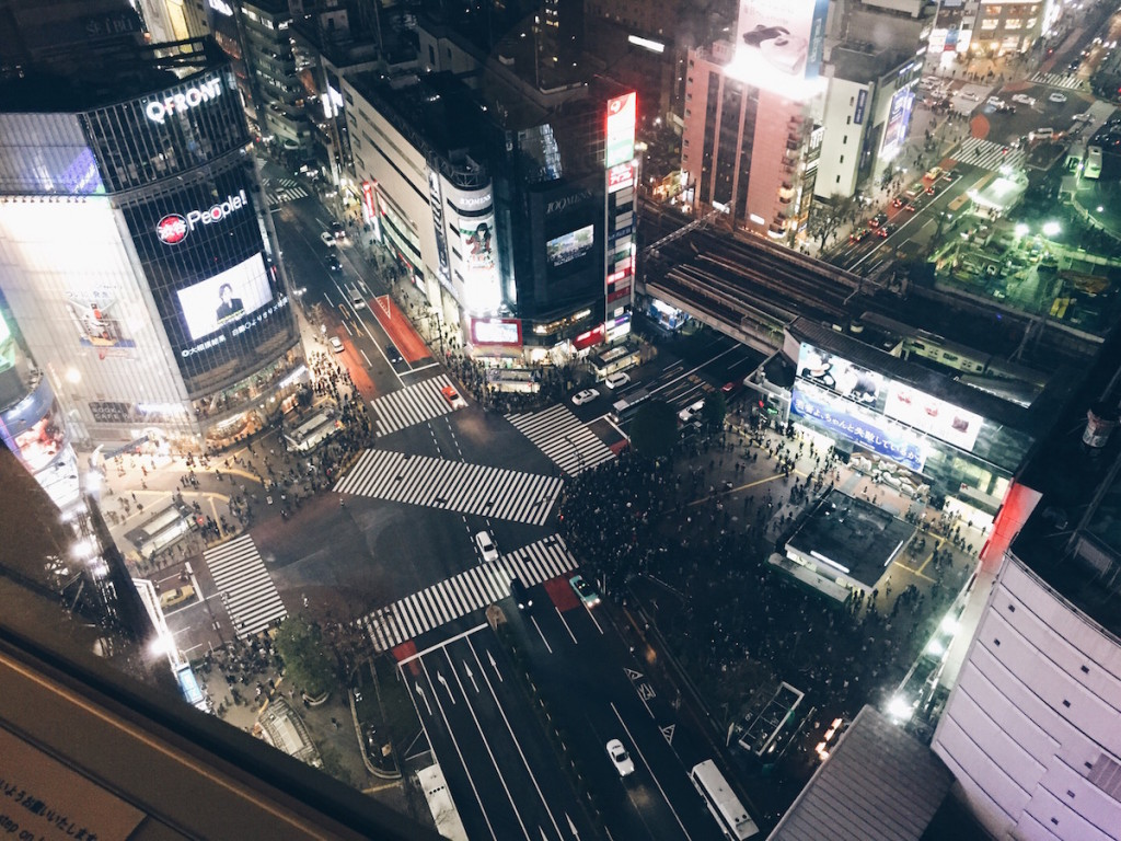 View From Shibuya Excel Hotel Tokyu's 25th Floor
