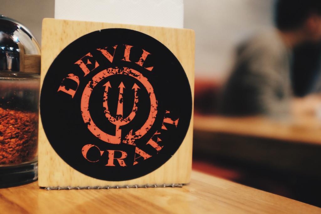 devilcraft sign