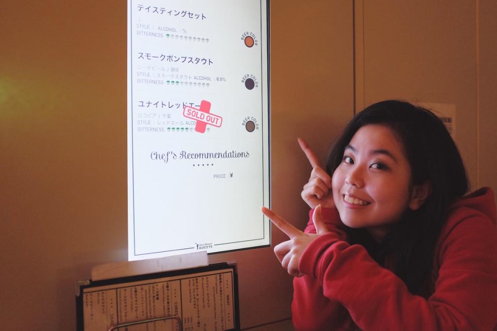 goodbeer faucets digital menu