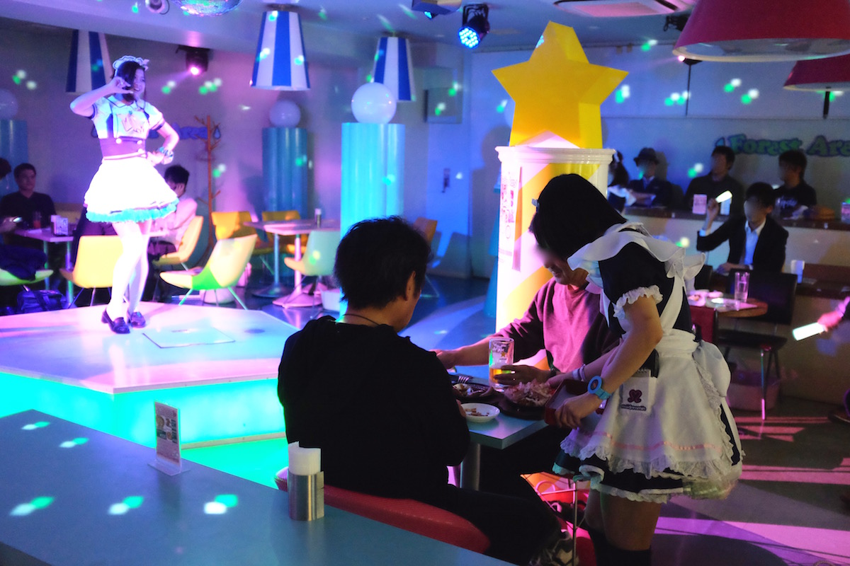 Maid Cafe S