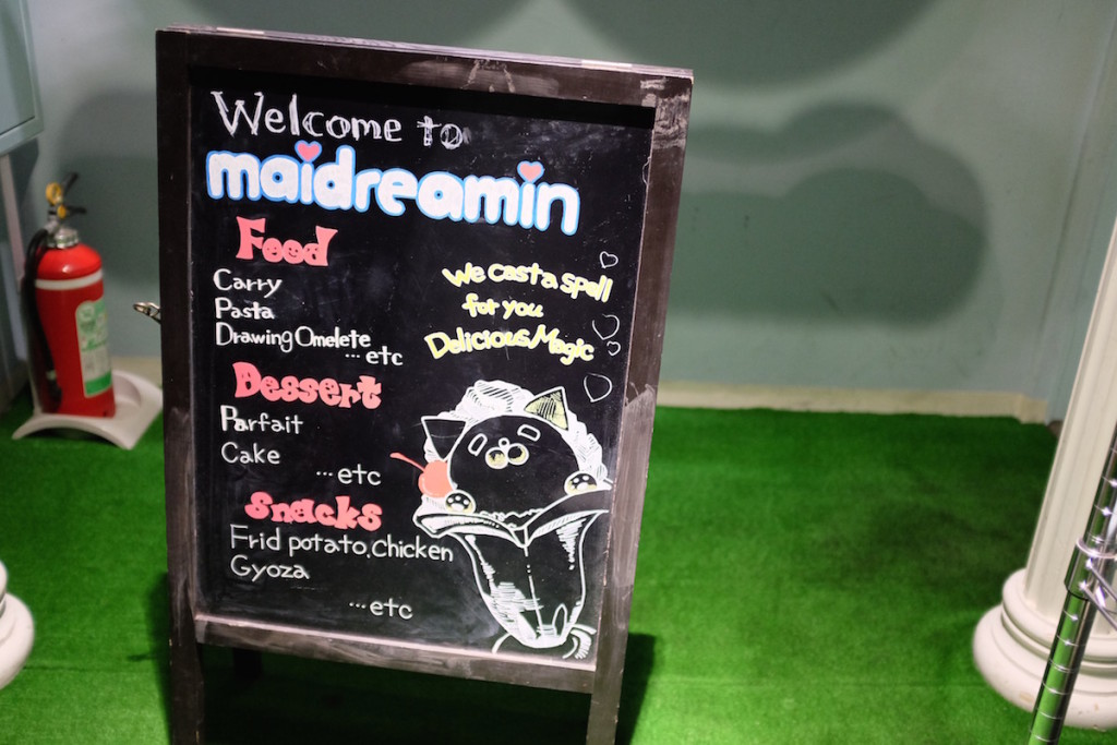 maidreamin signboard