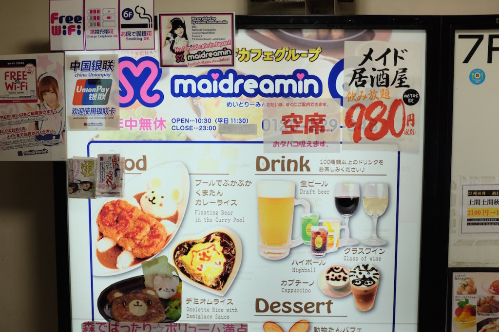 maidreamin menu sign