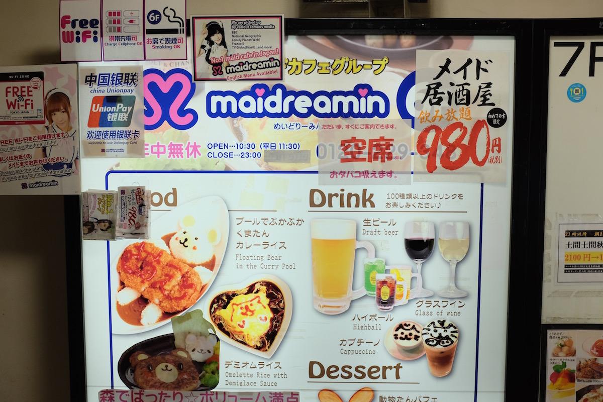 Maidreamin Maid Cafe Akihabara Wowsabi