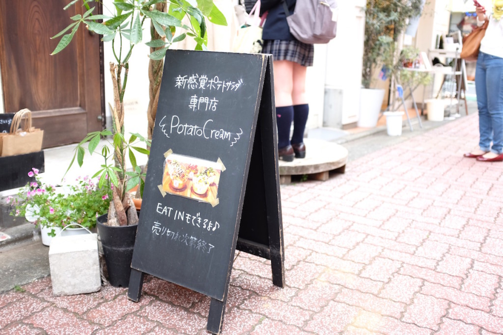 potato cream sign