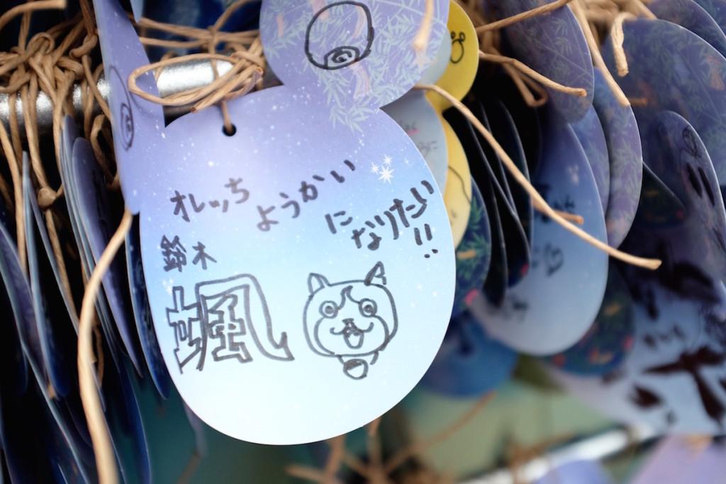 disneyland tanabata youkai watch