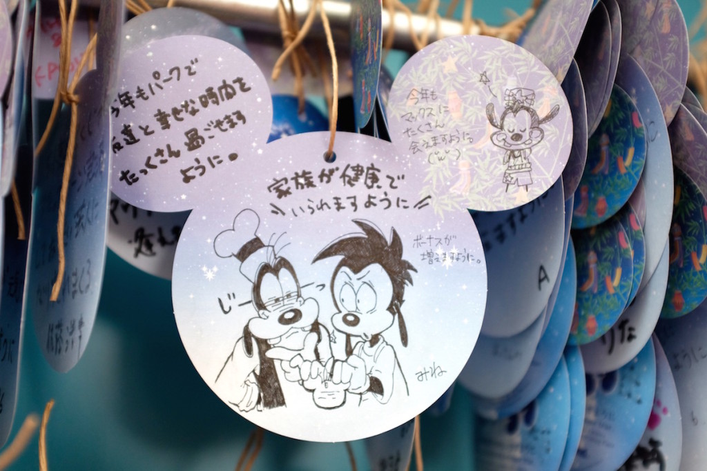 disneyland tanabata goofy 2