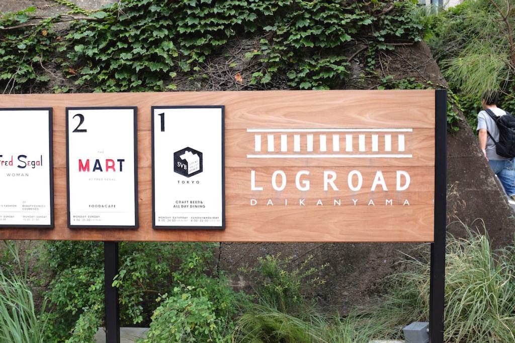 log road daikanyama sign