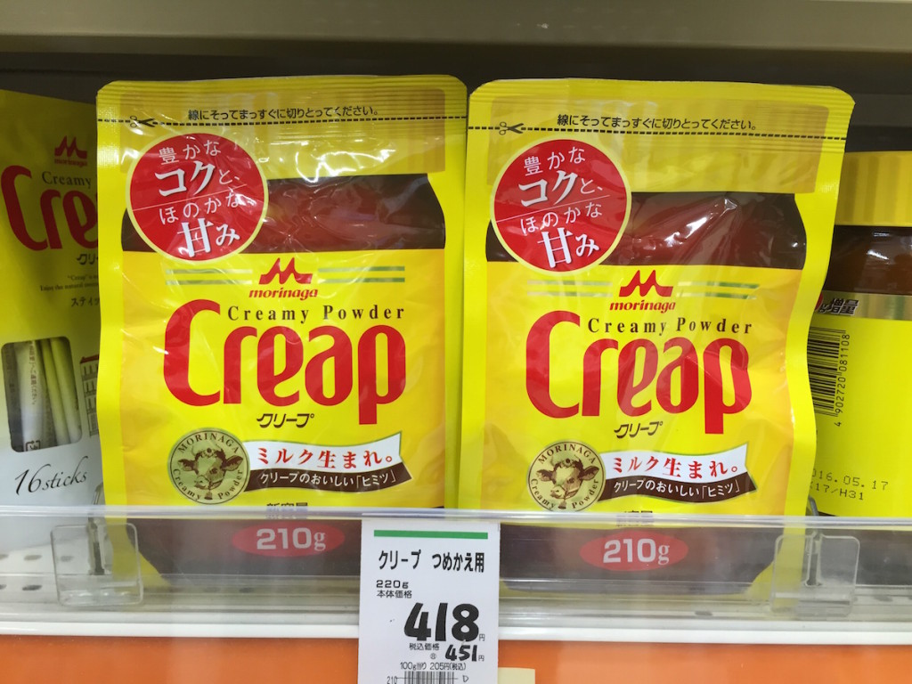 funny japanese product names 5
