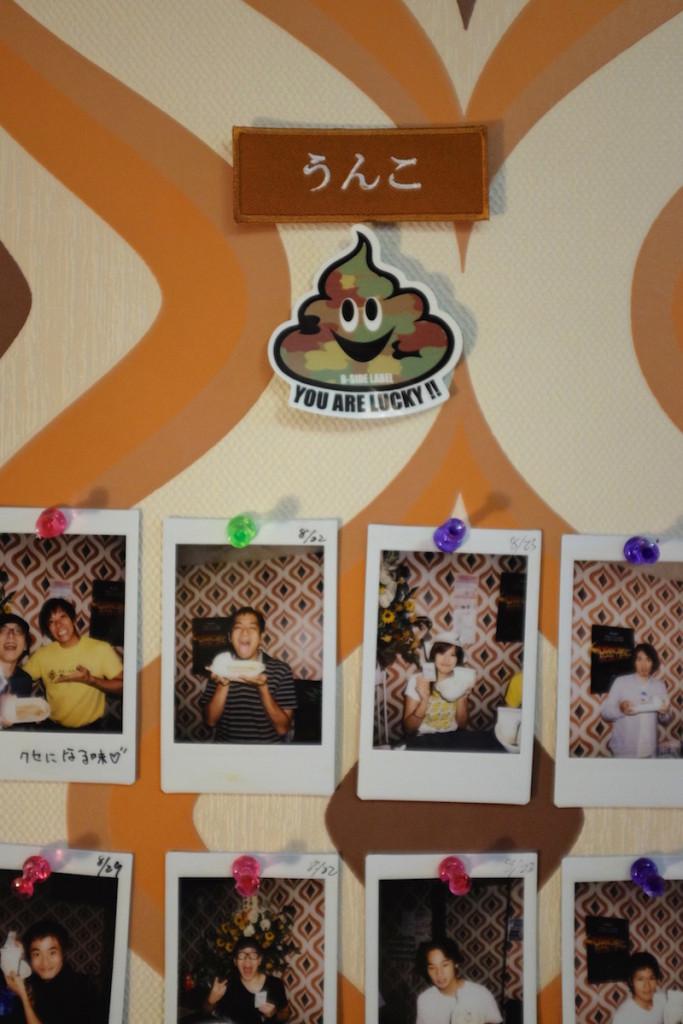poop curry japan 14