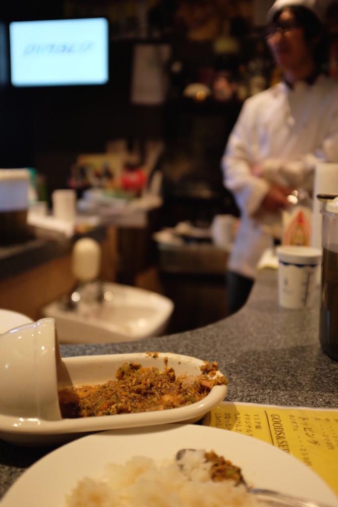 poop curry japan 19