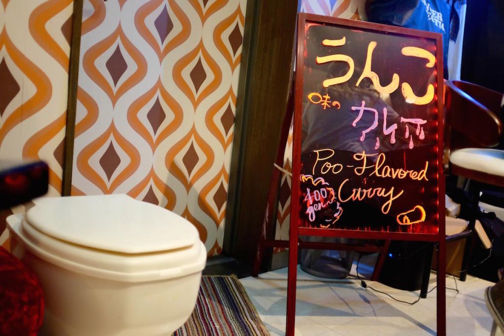 poop curry japan 22