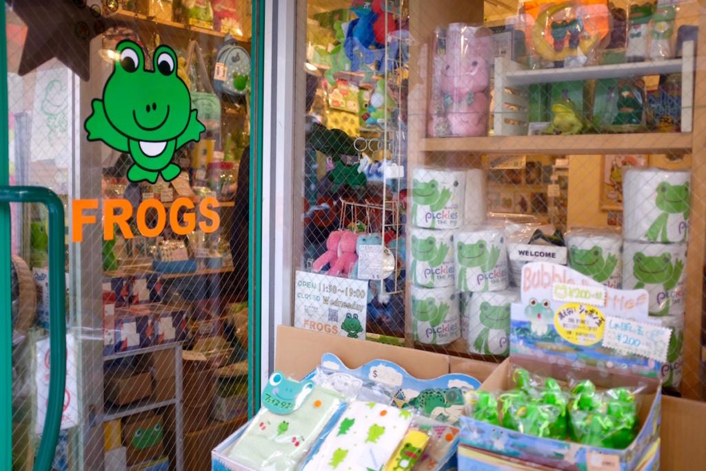 frogs shop jiyugaoka