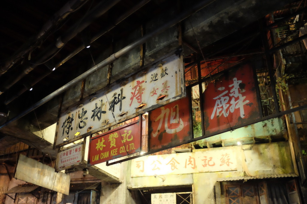 kawasaki warehouse 12