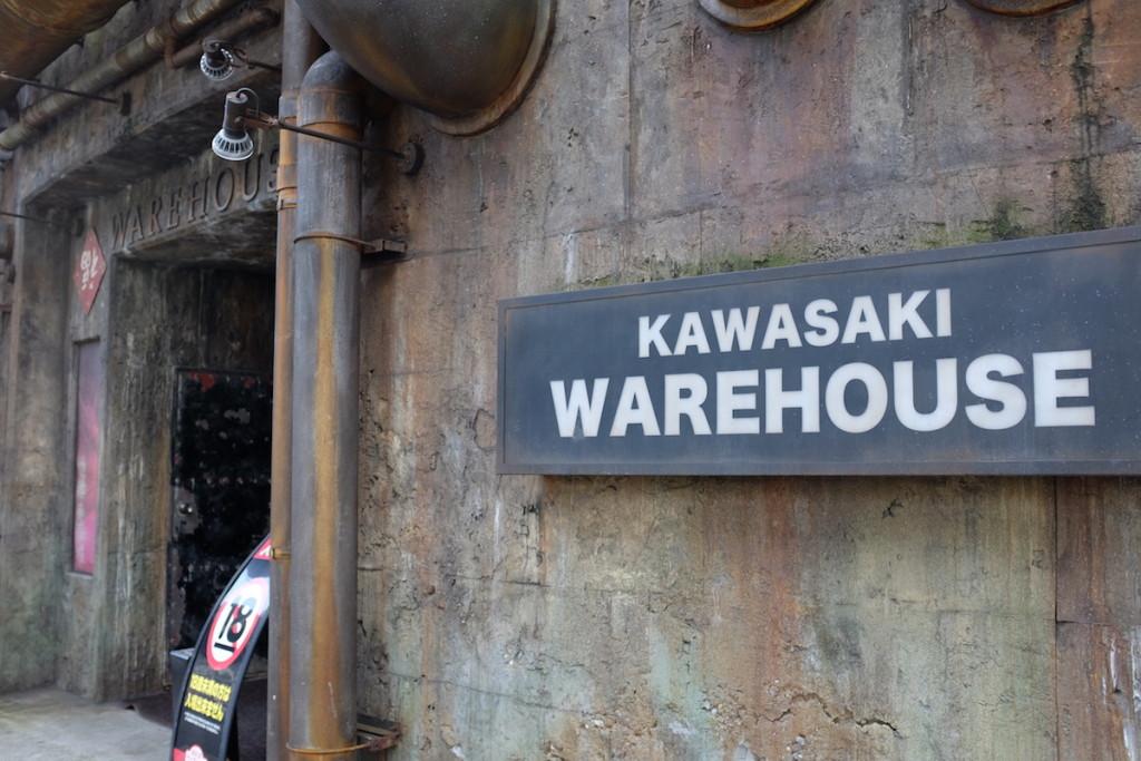 kawasaki warehouse 16