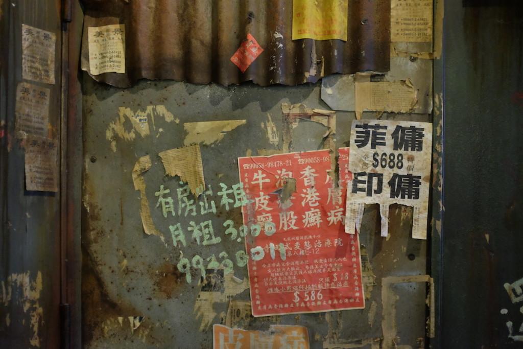 kawasaki warehouse 8