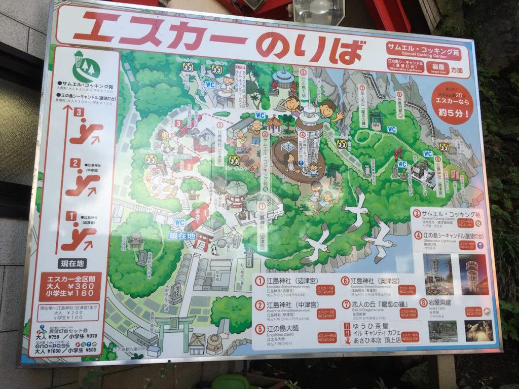 enoshima pokemon go 20