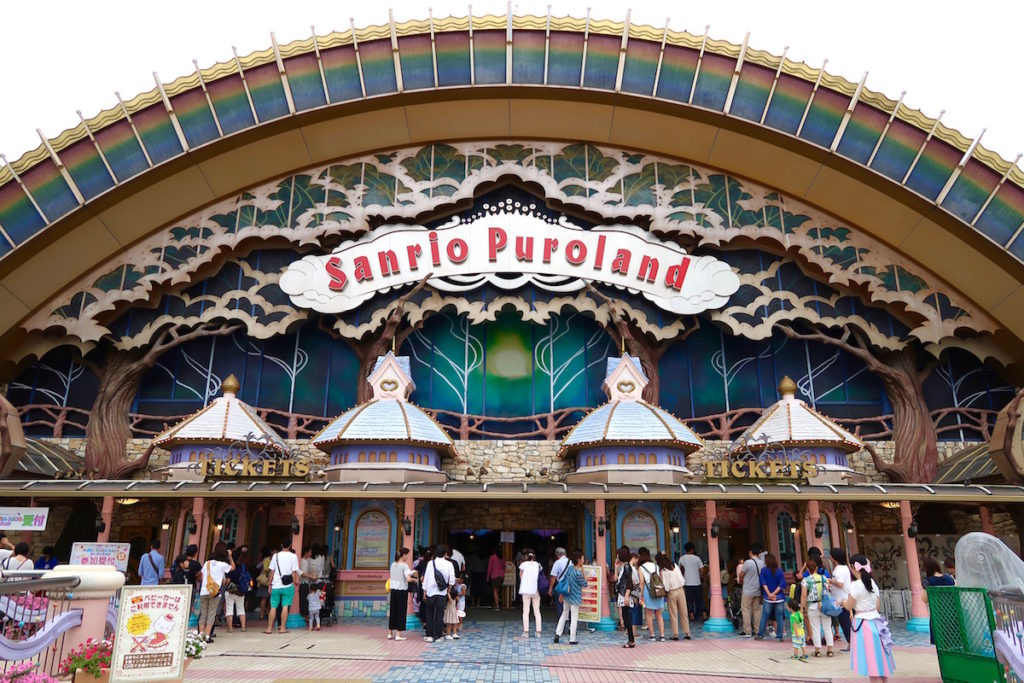 sanrio-puroland-24