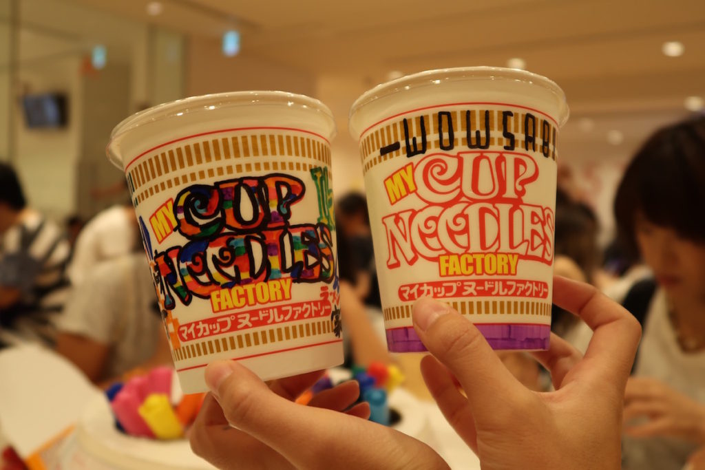 cup-noodles-museum-yokohama-10